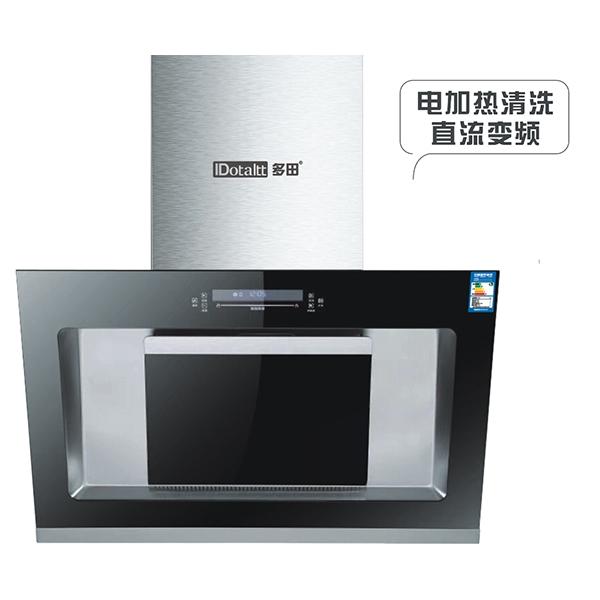 CXW-230-DT803