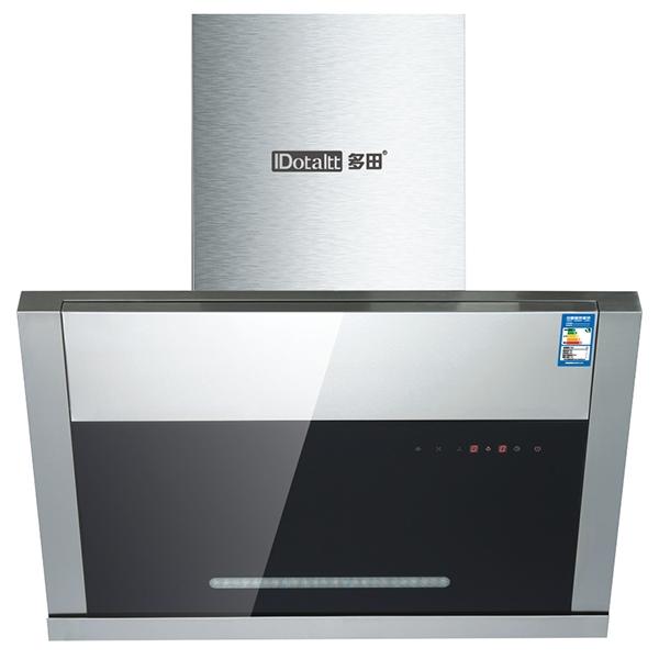 CXW-230-DT933